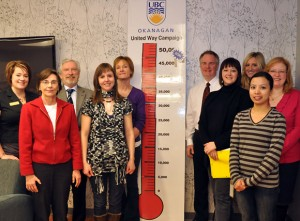 Members of this year's United Way campaign committee (from left): Layne McDougall, Gwen Zilm, Doug Owram, Lindsay Peruniak, Deanna Simmons, Don Thompson, Alanna Vernon, Sarah Henderson, Victoria Zalamea and Lois Marshall.