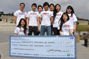 UBC students raising money for Japan include (front row, from left) Yuki Kamitano and Lee-Ann Wu; (middle row) Morio Fukunaga, Ash Ng, Shanks Fu, Milary Yue, Natalie Cheng; (back row) Romeo Wu, Eugene Mak.