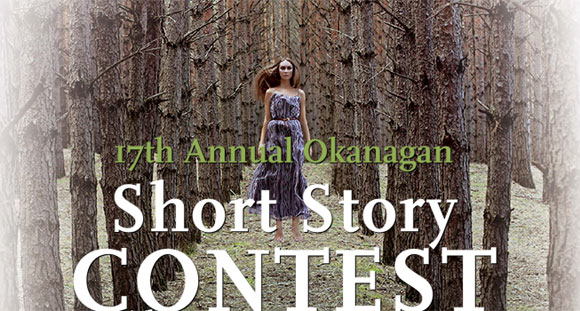 Okanagan Short Story Contest graphic