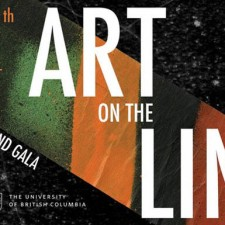 Art on the Line 2017 artwork
