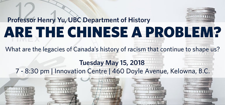 UBC hosts discussion: Are the Chinese a problem?